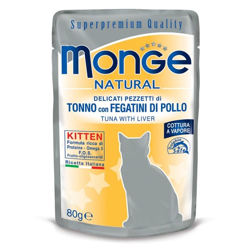 Mangiatoia completa di barattolo con pasta di arachidi Erdtmann cod: 520509